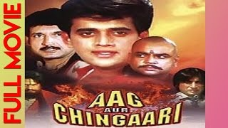 Aag Aur Chingaari आग और चिंगारी  Full Movie ᴴᴰ  Shakti Kapoor Ravi Kishan Paresh Rawal