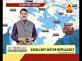 Skymet Weather Bulletin: Low pressure system in Bay of Bengal will increase rainfall in Odisha - Video
