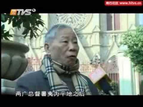 TVS2城事特搜 2013-12-25 搜通天