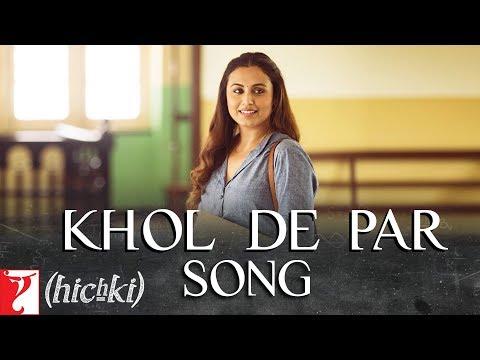 Khol De Par Song | Hichki | Rani Mukerji | Arijit Singh | Jasleen Royal