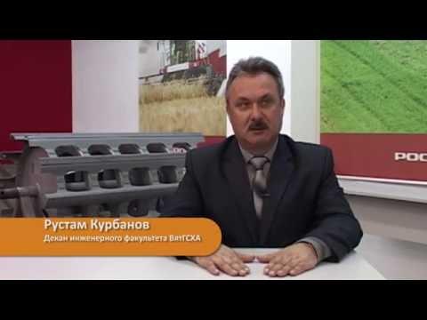 """Экспертное мнение о АО """"Агропромтехника"""" от декана ВятГСХА Рустама Курбанова"""