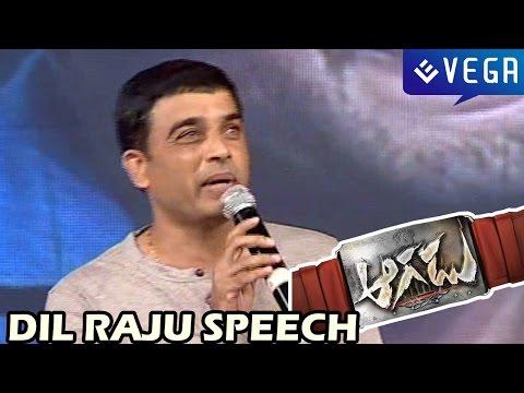 Dil Raju Speech at Aagadu Audio Launch