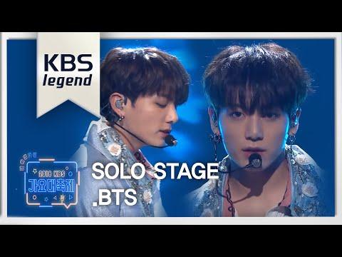 KBS가요대축제 - ☆7인7색★ BTS 멤버들의 솔로 무대★ 20181228 - Thời lượng: 9:38.