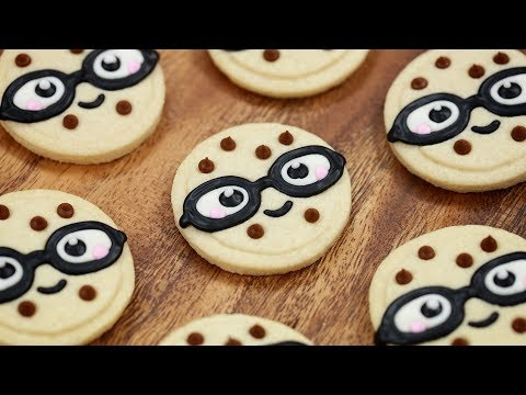 HOW TO MAKE SMART COOKIES - NERDY NUMMIES