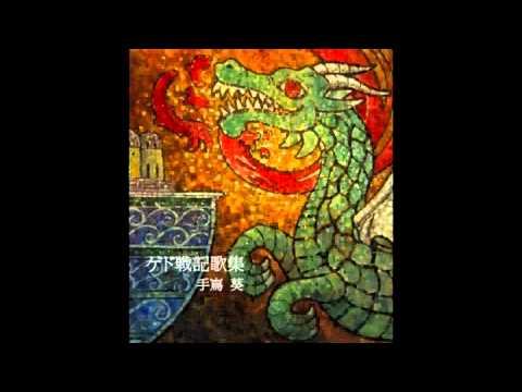 Tekst piosenki Teshima Aoi - Betsu no hito po polsku