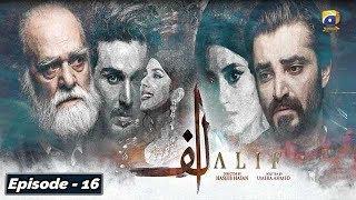 ALIF - Episode 16 || English Subtitles || 18th Jan 2020 - HAR PAL GEO
