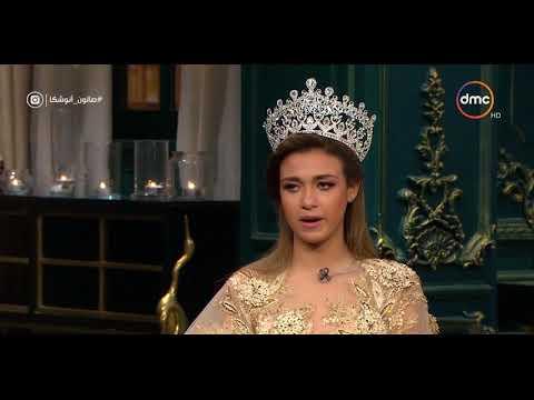 فرح شعبان تدعو الراغبات لتجاهل الإشاعات والتقدم لمسابقة ملكة جمال مصر