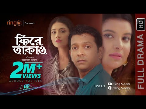 Download Phire Takao | ফিরে তাকাও | Tahsan | Sabnam Faria |Tasnia Farin | Imraul Rafat | Eid Natok 2019 hd file 3gp hd mp4 download videos