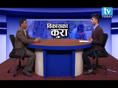 (Prem Singh Dhami, Chairman, Naugad Rural Municipality, Darchula Talk show on TV Today - Duration: 27 minutes.)