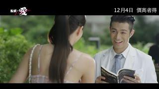 Nonton                         I Sell Love                       Mv Film Subtitle Indonesia Streaming Movie Download