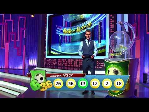 Трансляция game.6x36.shortTitleTop
