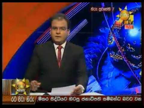 Hiru TV News 7pm