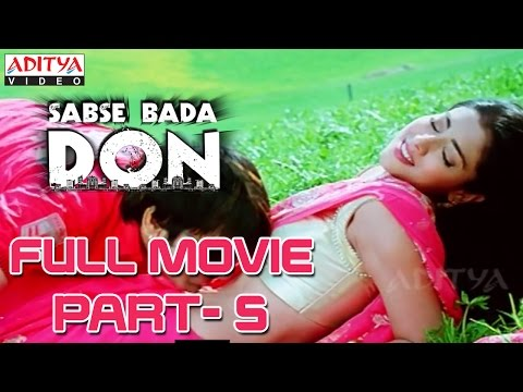 Sabse Bada Don Hindi Movie Part 5/11 - Ravi Teja, Shriya