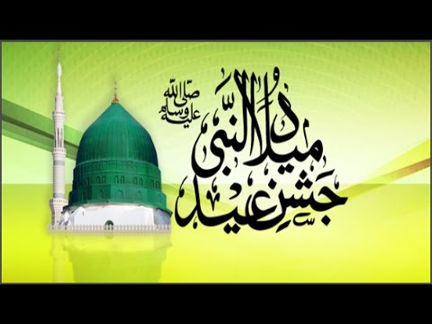 Video Latest New Naat Sharif - Nadeem Raza Faizi - वो काला है मगर काबे के अन्दर download in MP3, 3GP, MP4, WEBM, AVI, FLV January 2017