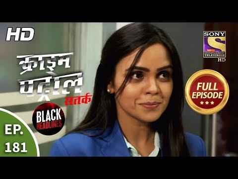 Crime Patrol Satark Season 2- Laapata Bank Manager - Ep 181 - Full Episode - 24th March, 2020
