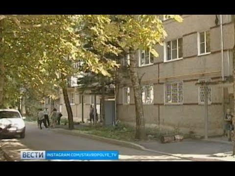 ГТРК Ставрополье 18.06.2019 Цены на коммуналку вырастут в июле