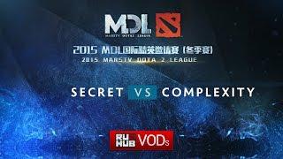 Secret vs coL, game 1