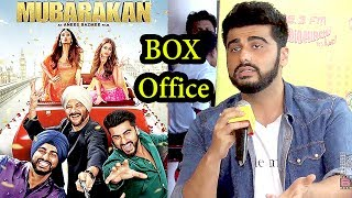 Arjun kapoor SHOCKING Reaction On Mubarakan BOX Office.Click here http://goo.gl/Kua0nv to watch Latest Bollywood News.Kraft Bollywood provides bollywood actress fashion, bollywood photoshoots, bollywood red carpet, celebrity news, bollywood oops moments, movie premieres, movies on android/iphone/ipad/apps and more.