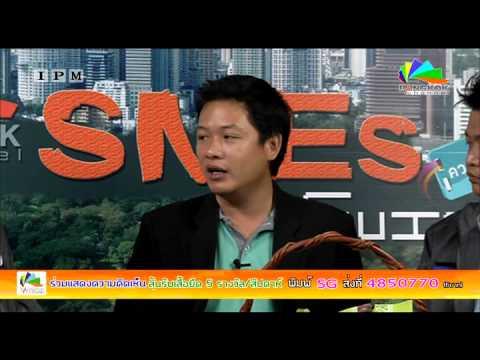 SMEs Guide 73 HydroHobby ปลูกผักไร้ดิน