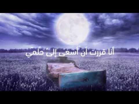 الدنيا لحظه   Anoud Al Harbi