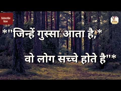 Cute quotes - Cute Lines Whatsapp Status Video 2018 Life Quotes Hindi Status Best Lines On life Positive Lines