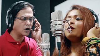 Bangla New Song 2016  Premer Golpo by Asif Akbar  Poly  Studio Version