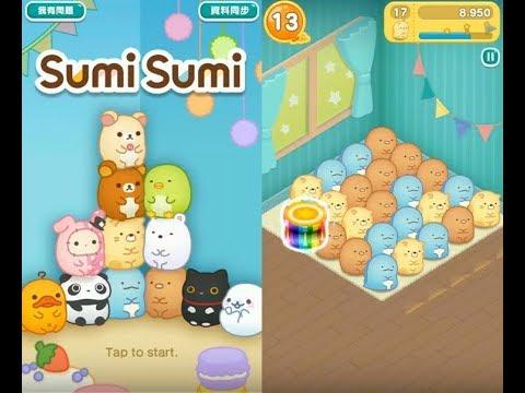 《SUMI SUMI : Matching Puzzle》手機遊戲玩法與攻略教學!