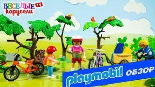 Обзор игрового набора Playmobil