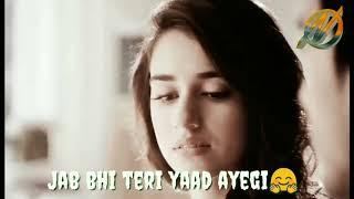 jab bhi teri yaad aayegi latest mp3 song download