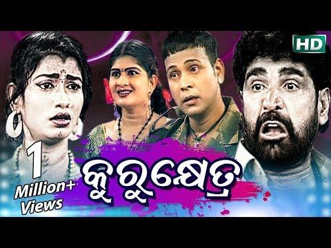 Video KURUKHETRA { କୁରୁକ୍ଷେତ୍ର } Konark Gananatya - କୋଣାର୍କ ଗଣନାଟ୍ୟ download in MP3, 3GP, MP4, WEBM, AVI, FLV January 2017