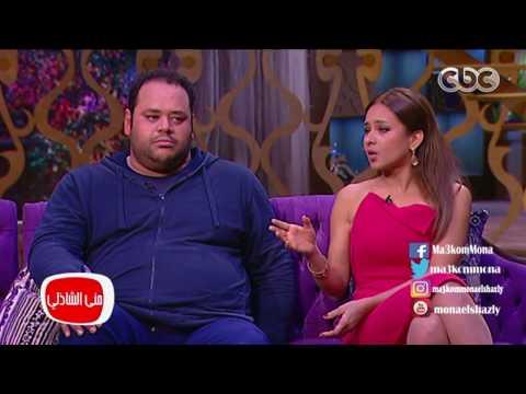"""محمد ممدوح يصرح بإعجابه بالمرأة المتحكمة كبطلة """"بشتري راجل"""""""