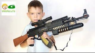 Автомат Калашникова АК47. Игрушки для мальчиков: детское оружие. Детский канал.Канал для детей Глебка Лайф.ссылка на видео https://youtu.be/u9FRpCoGEAQЕсли вам понравилось нашe видео, ставьте лайк   и подписывайтесь на мой канал! ⚫ https://www.youtube.com/c/GlebkaLifeСмотрите другое мое видео!► https://goo.gl/STpVZo     Киндер сюрпризы► https://goo.gl/dp2mUo     Роботы, Трансформеры► https://goo.gl/oN8tYB     Машинки, Хот Вилс► https://goo.gl/04mlDa     Шары СЮРПРИЗЫВпереди много интересного. Новое видео каждый день.Глебка в соц. сетях:Одноклассники https://goo.gl/SvM4ObВконтакте https://goo.gl/d0ZDvA+Google https://goo.gl/vELY6vЛУЧШАЯ ПАРТНЕРКА как у меня http://join.air.io/coolll If you liked our video, give a like and subscribe to our channel! https://www.youtube.com/c/GlebkaLifeA lot more coming. New videos every day.Best Affiliate Programs like me http://join.air.io/coolll