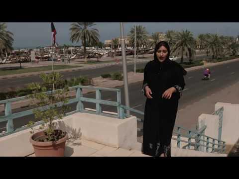 العرب اليوم - بالفيديو: بيت ديكسون شاهد على فترات مهمة في تاريخ الكويت