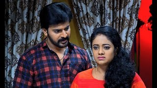 Ammuvinte Amma June 7,2016 Epi 331 TV Serial