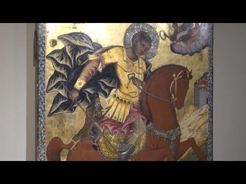 """Ξενάγηση στην έκθεση τέχνης """"Σύγχρονες Όψεις του Αγ. Δημητρίου στη Θεσσαλονίκη"""""""