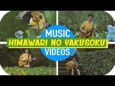Video Himawari no Yakusoku (ひまわりの約束) by Christian Bong download in MP3, 3GP, MP4, WEBM, AVI, FLV January 2017