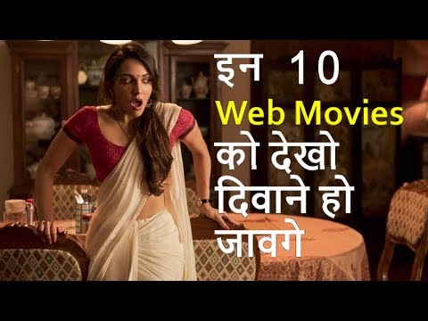 Top 10 Best Hindi Web Movies 2018 - 2019 | Web Movies in Hindi