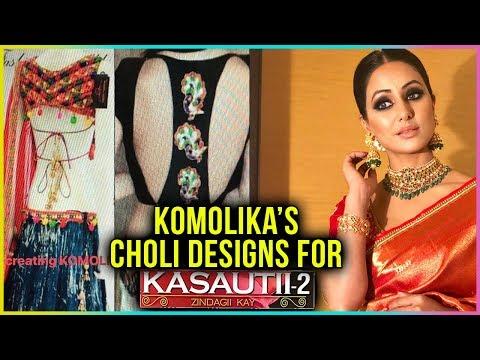 Ekta Kapoor REVEALS Komolika's Choli Designs | K