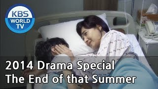 Nonton The End of that Summer | 그 여름의 끝 (Drama Special / 2014.10.10) Film Subtitle Indonesia Streaming Movie Download