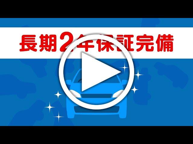オートガレージ ケーワンの動画