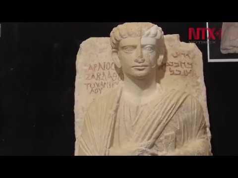 Regresarán a Siria bustos de los siglos II y III restaurados en Italia