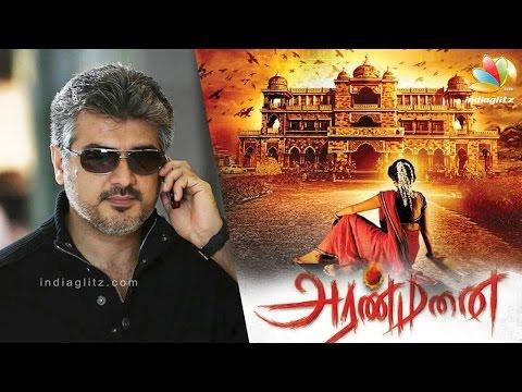 Ajith-to-join-Aranmanai-creators-for-next-movie-Latest-Tamil-Cinema-News