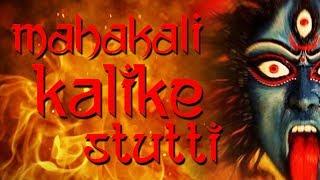 Mahakali Kalike Stutti ( Ode to Ma Kali - The Dark Mother )