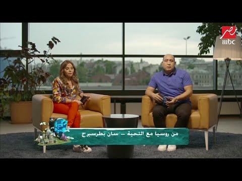 مهيب عبد الهادي: المنتخب مستاء جدا من ذهاب الفنانين لفندق الإقامة في كأس العالم