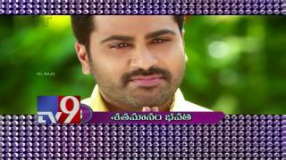 tollywood top songs tv9