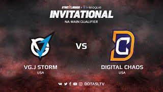 VG.J Storm против Digital Chaos, Вторая карта pt1, NA квалификация SL i-League Invitational S3