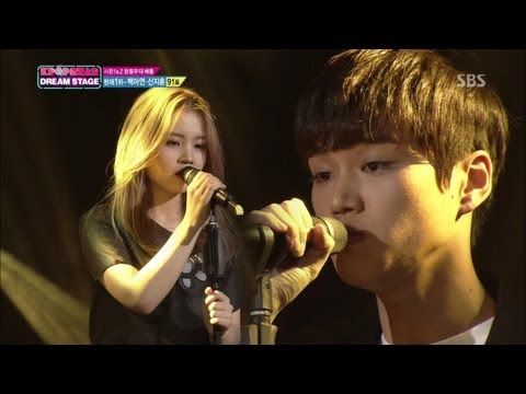 love the way you lie cover - SBS KPOPSTAR Youtube : http://youtube.com/KPOPSTAR ☞ SBS KPOPSTAR Official Website : http://kpopstar.sbs.co.kr ☞ SBS Inkigayo (K-POP) Youtube : http://yout...