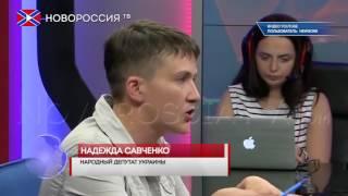 Савченко захотела референдум
