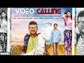 Video Calling (Audio) | Abhay Singh Kasumbhi, Sheenam Katholic, TR | Latest Haryanvi Songs 2017