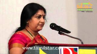 Vethivetu Movie Audio Launch Part 1
